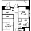 在札幌市厚別區內租賃3DK 公寓大廈 的房產 房間格局