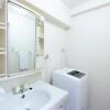 2LDK Apartment to Rent in Yokohama-shi Kanagawa-ku Washroom