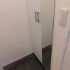 1R アパート 目黒区 内装