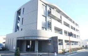 3LDK Mansion in Mizuhiki - Atsugi-shi