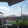 3LDK Terrace house to Rent in Nisshin-shi View / Scenery