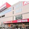 3LDK Apartment to Buy in Yokohama-shi Tsurumi-ku Supermarket