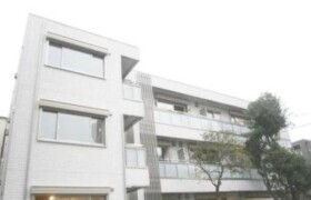 1LDK Apartment in Shirokanedai - Minato-ku