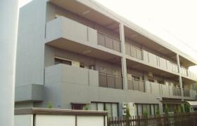 2LDK Mansion in Kitamikata - Kawasaki-shi Takatsu-ku