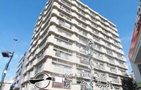 3LDK {building type} in Higashisakashita - Itabashi-ku