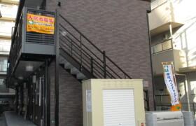 1K Apartment in Minamihashimoto - Sagamihara-shi Chuo-ku