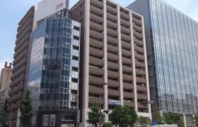 3LDK Apartment in Marunouchi - Nagoya-shi Naka-ku