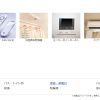 1K Apartment to Rent in Yokohama-shi Kanagawa-ku Equipment
