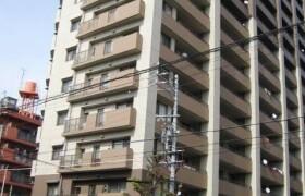 名古屋市中區正木-4LDK公寓