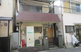 2DK House in Nagaikecho - Yao-shi