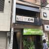 Whole Building Retail to Buy in Osaka-shi Chuo-ku Exterior