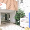 Whole Building Apartment to Buy in Toshima-ku Entrance Hall