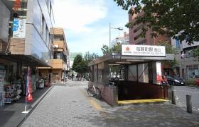 世田谷区 駒沢 1LDK 戸建て