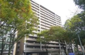 4LDK Apartment in Sakae - Nagoya-shi Naka-ku