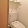 1DK Apartment to Rent in Osaka-shi Joto-ku Toilet
