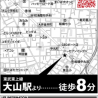 2LDK マンション 板橋区 Access Map