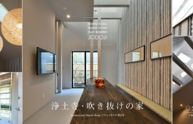 International Share House/Flat Bolero Jodoji - Guest House in Kyoto-shi Sakyo-ku