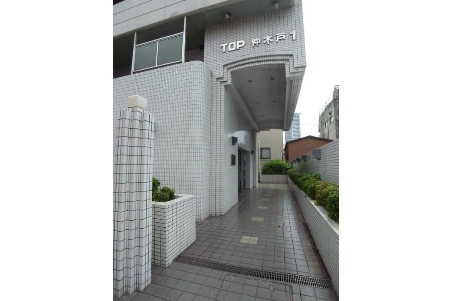 1K Apartment to Rent in Yokohama-shi Kanagawa-ku Interior