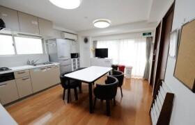 PAL Todoroki2 - Guest House in Setagaya-ku