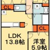 3LDK Apartment to Rent in Chiba-shi Wakaba-ku Floorplan