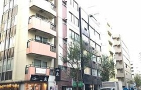 Office - Commercial Property in Chiyoda-ku