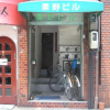 Whole Building Apartment to Buy in Osaka-shi Chuo-ku Interior