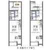 1R Apartment to Rent in Kita-ku Floorplan