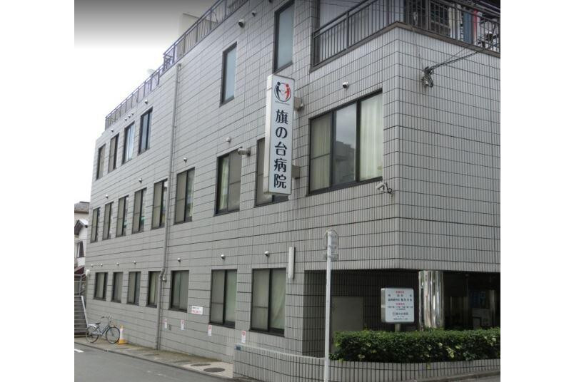 Whole Building Apartment to Buy in Ota-ku General hospital