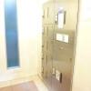 1K Apartment to Rent in Bunkyo-ku Shared Facility