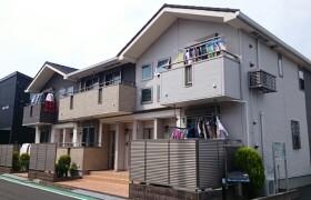 1LDK Apartment in Nakakibogaoka - Yokohama-shi Asahi-ku