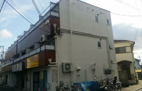 1K Mansion in Nakasakurazuka - Toyonaka-shi