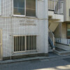 1R Apartment to Rent in Arakawa-ku Building Entrance