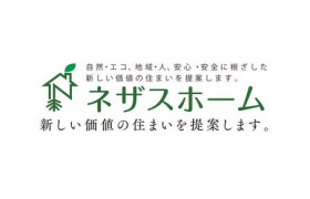 福岡市西区 - 拾六町 独栋住宅 4LDK