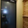 在涩谷区内租赁1K 公寓大厦 的 入口/玄关