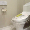 2DK Apartment to Buy in Edogawa-ku Toilet