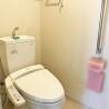 4LDK Apartment to Buy in Otsu-shi Toilet