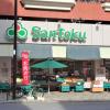 1SLDK Apartment to Rent in Shinjuku-ku Supermarket