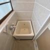 3LDK House to Buy in Minamisaitama-gun Miyashiro-machi Bathroom