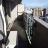 3LDK Apartment to Rent in Nagoya-shi Naka-ku Interior