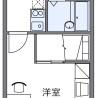 1K Apartment to Rent in Hirakata-shi Floorplan