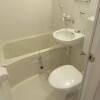 1DK Apartment to Buy in Osaka-shi Kita-ku Washroom