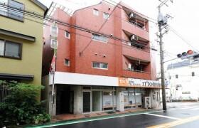 17981todoroki - Guest House in Setagaya-ku