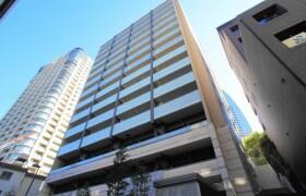 1LDK Apartment in Toranomon - Minato-ku