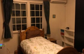 【Share House】Ohnoya (Female Only) - Guest House in Nakano-ku