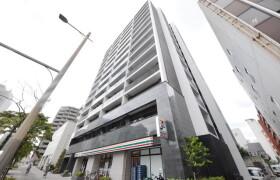 1LDK Mansion in Chuo - Chiba-shi Chuo-ku