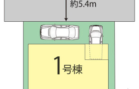 4LDK House in Hokkenishimachi - Nagoya-shi Nakagawa-ku