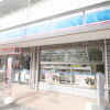 1R Apartment to Rent in Yokohama-shi Aoba-ku Convenience store