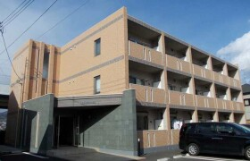 1LDK Apartment in Shimobori - Odawara-shi