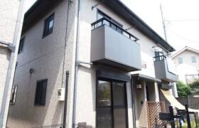 2LDK Terrace house in Taira - Kawasaki-shi Miyamae-ku
