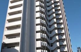 3LDK Apartment in Tomigaya - Shibuya-ku